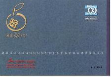 ISRAEL STAMPS  1998 PRESTIGE BOOKLET14X14 PERF  M.N.H  ◄