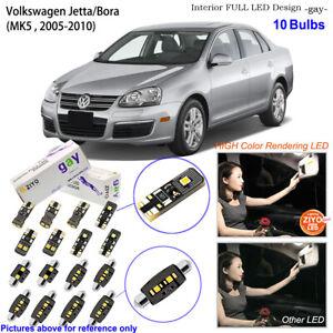 10 Bulbs Deluxe LED Interior Light Kit White For 2005-2010 MK5 VW Jetta / Bora