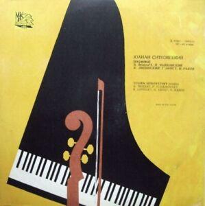 RUSSIAN VIOLINIST JULIAN SITKOVETSKY (1925-1958) CD
