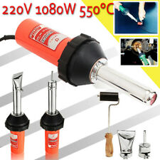 1080W Hot Air Plastic Heat Gas Welding Gun Welder Pistol Torch Nozzles Roller