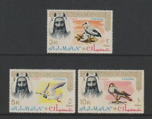Ajman - 1964,3r - 10r Haut Définitif Valeurs, Oiseaux MNH - Sg 16/18