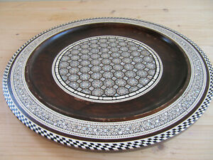"""Vintage Islamic Mosaic 12"""" Plate, Mother of Pearl Inlay Geometric Wall Hanging"""