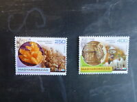 2013 HUNGARY MUSEUMS SET 2 3D MINT STAMPS MNH
