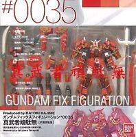 Bandai Gundam MS Fix Figuration Shin Musha Action Figure #0035 MIB Japan Version