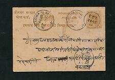 "Indien GA ""Holkar State""   (EB-6)"