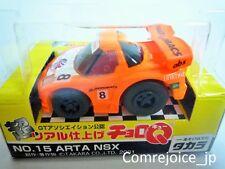 Choro Q TAKARA TOMY Real Version ARTA NSX No.15 Pull Back car Rare F/S