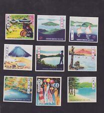 Série étiquettes allumette Japon BN38859 Paysage