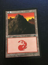 S-CHINESE Mountain  C   Portal  ALTERNATE ART  MTG MINT