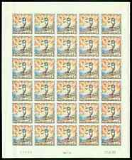 Laos 1963 UNESCO/UN Declaration Human Rights 4k IMPERF SHEET of 25