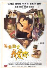 Born to Love You DVD Julian Cheung Chilam Fu Meng Ni NEW R3 Eng Sub