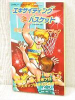 EXCITING BASCKET Guide Famicom Book TK*
