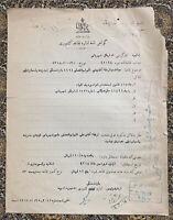 Rare Reza Shah Pahlavi 1318AH Retirement Certificate Ministry of Finance
