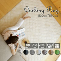 Washable quilting rug mat 200x250cm antibacterial kotatsu mat from Japan