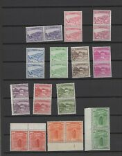 Pakistan  - 1961 pairs MNH postage stamps