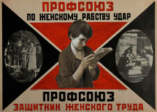 Trade Union defender of Female Labour, Alexander Rodchenko Constructivism Poster