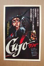 Cujo Lobby Card Movie Poster #2