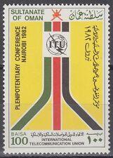 Oman 1982 ** mi.243 telecommunications uit destélécommunications