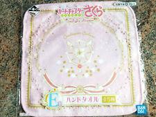 Cardcaptor Sakura Dream Wand hand towel Starlight Collection Ichiban Kuji