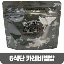 (90EA) Korean Field Ration Ready-To-Eat Meal Curry / Soybean / Beef Rice