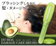 JAPAN IKEMOTO DU-BOA DAMAGE HAIR CARE BRUSH/BRUSHING AVOCADO OIL COMPOUND BEAUTY