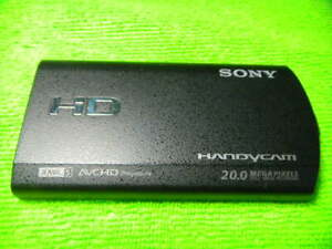 GENUINE SONY HDR-CX900 LCD CASE PART FOR REPAIR