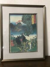 Utagawa Hiroshige More than sixty states Ukiyoe Woodcut 70 prints from japan
