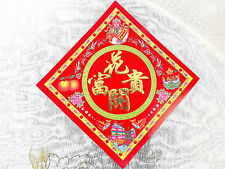 Red Chinese New Year Party Banner