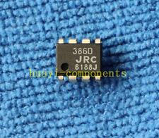 10pcs NJM386D JRC386D 386D DIP-8 IC Original JRC