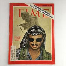 Time Magazine December 13 1968 Fedayeen Leader Yasser Arafat The Arab Commandos