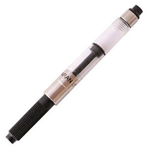 Caran D'ache - Fountain Pen Refill - Screw-in Style Converter