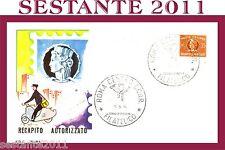 ITALIA FDC ROMA RECAPITO AUTORIZZATO 1974 ANNULLO ROMA B183