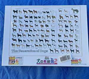 3000 Piece Jigsaw Puzzle Pet Collection Dog Genealogy 73x102cm English/ Japanese
