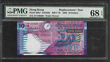 High Grade PMG 68 EPQ Hong Kong  2005 $10  Replacement/star Pick 400c