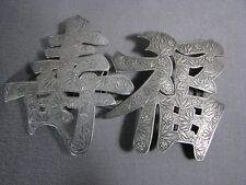 Leaf Embossed Signed KHL 19th Century Antique Chinese Export Silver Belt Buckle