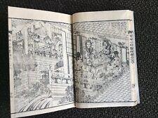 Japanese Wood Block Print Book 水滸伝 illustrated by Hokusai 北斎 / EDO ERA 1829