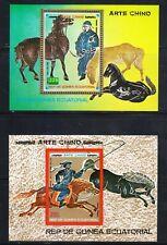 Guinea - Arte Chino - 2 x MNH Block