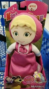 Masha And The Bear 12 Inch Interactive Doll Feature Toy Giggle Play Gift Girl
