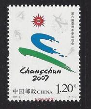 China 2007-2 亞洲冬運會  Sixth Asian Winter Games stamp