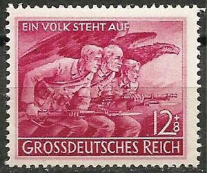 Germany (Third Reich) 1945 MNH - WWII Home Guard Volkssturm Mi-908 SG-896