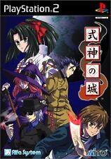 PS2 The Castle of Shikigami Shikigami no Shiro Japan F/S