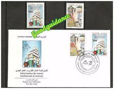 2014– Tunisia- Tunisie- Valuation intellectual & manual labor- FDC+set 2v
