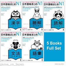 Nihongo So Matome JLPT N1 FULL SET Japanese Proficiency Language Test  So-Matome