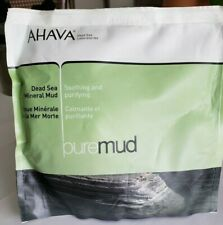 AHAVA DEAD SEA MUD for Face and Body - Large Package 1.25 lbs