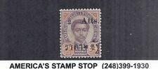 1898-1899 Thailand SC 60 MH Mint - 2a on 64a Overprint - King Chulalongkorn*