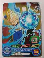 Carte Dragon Ball Z DBZ Super Dragon Ball Heroes Ultimate Booster Pack #PUMS-09