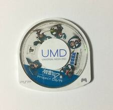 USED PSP Disc Only HATSUNE MIKU Project DIVA JAPAN Sony PlayStation Portable