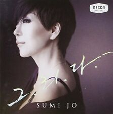 Sumi Jo - Jo Sumi Vol.1 [New CD] Asia - Import