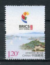 China 2017 MNH BRICS Xiamen Summit 1v Silk Stamp Tourism Landscapes Stamps