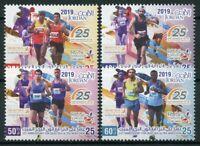 Jordan 2019 MNH Dead Sea Ultra Marathon 25th Anniv 4v Set Running Sports Stamps