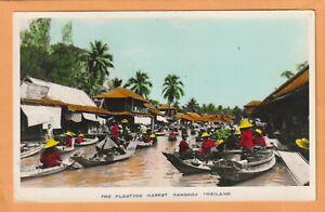 Bangkok Thailand Old Real Photo Postcard